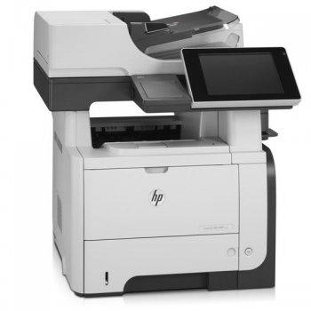 HP LaserJet MFP M525dn